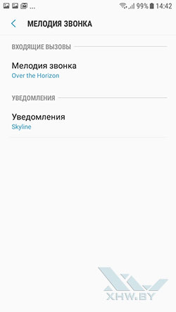 Установка мелодии на звонок в Samsung Galaxy J3 (2017). Рис 2