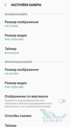Настройки камеры смартфона Galaxy J3 (2017) рис. 1