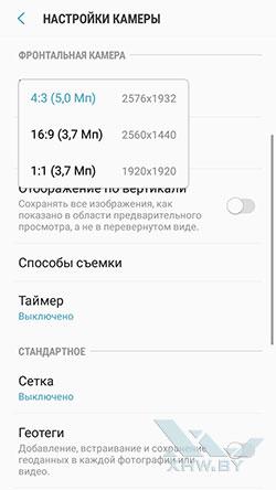 Разрешение снимков фронтальной камеры Galaxy J3 (2017)
