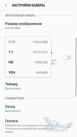 Разрешение видео фронтальной камеры Galaxy J3 (2017)