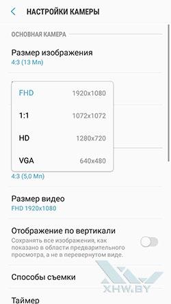 Разрешение видео основной камеры Galaxy J3 (2017)