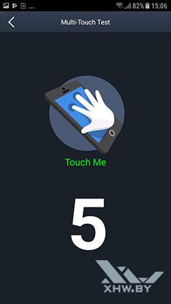 Количество прикосновений, регистрируемых экраном Galaxy J3 (2017)
