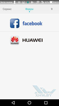HiCare на Huawei Y3 (2017). Рис 2