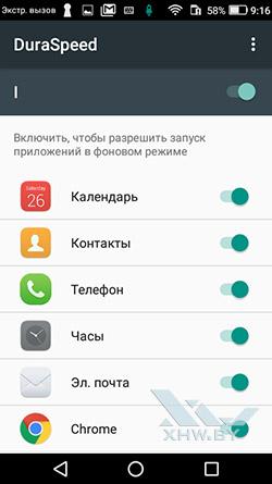 DuraSpeed в Huawei Y3 (2017). Рис 1.
