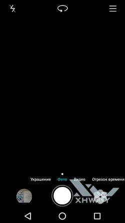 Интерфейс основной камеры Huawei Y3 (2017). Рис 1