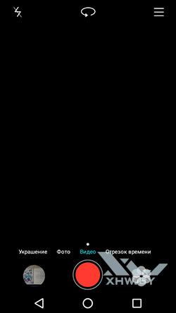 Настройки видео основной камеры Huawei Y3 (2017). Рис 1.