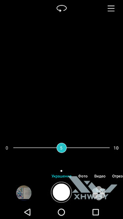 Интерфейс фронтальной камеры Huawei Y3 (2017).