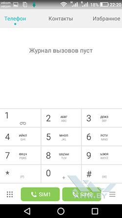 Переключение между SIM-картами в Huawei Y3 (2017). Рис 1.