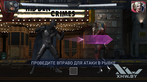 Игра Injustice2 на Huawei Y3 (2017)