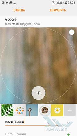 Установка фото на контакт в Samsung Galaxy J7 (2017). Рис 4.