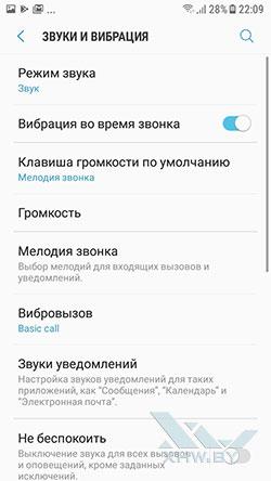 Установка мелодии на звонок в Samsung Galaxy J7 (2017). Рис 2
