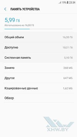 Память Samsung Galaxy J7 (2017)