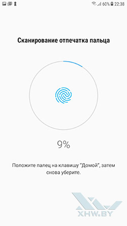 Параметры сканера отпечатков Samsung Galaxy J7 (2017). Рис. 6