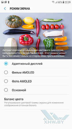 Профили экрана Samsung Galaxy J7 (2017)