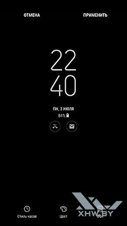 Параметры Always On на Samsung Galaxy J7 (2017). Рис. 2