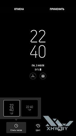 Параметры Always On на Samsung Galaxy J7 (2017). Рис. 3