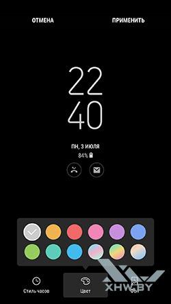 Параметры Always On на Samsung Galaxy J7 (2017). Рис. 4