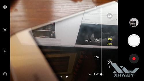 Параметры ISO камеры Samsung Galaxy J7 (2017)