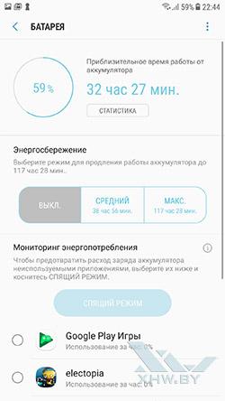 Параметры батареи Samsung Galaxy J7 (2017)