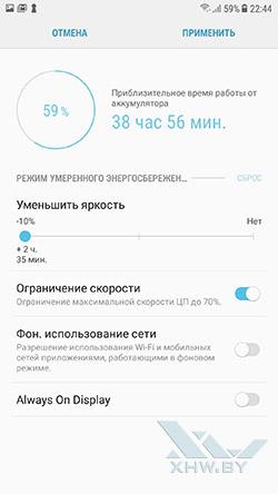 Расход батареи Samsung Galaxy J7 (2017)