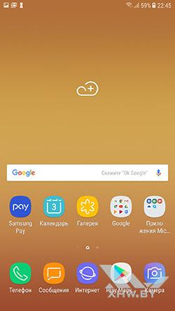 Рабочий стол Samsung Galaxy J7 (2017)