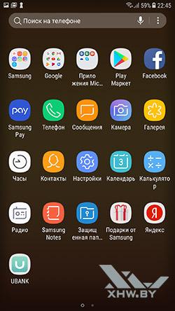 Приложения Samsung Galaxy J7 (2017)