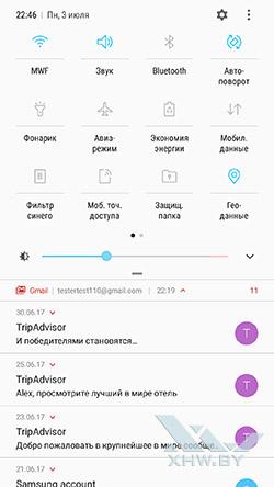 Быстрые настройки Samsung Galaxy J7 (2017). Рис. 1