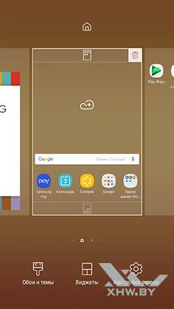 Параметры рабочего стола Samsung Galaxy J7 (2017)