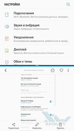 MultiWindow на Samsung Galaxy J7 (2017). Рис. 2