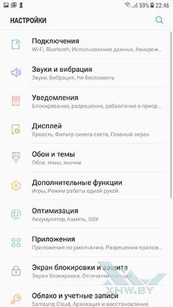 Настройки Samsung Galaxy J7 (2017)