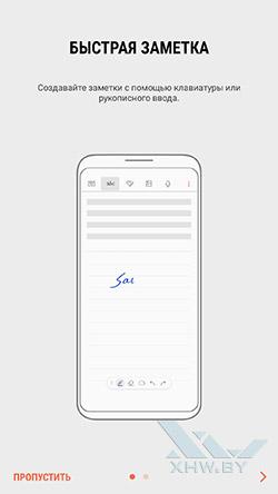 Заметки на Samsung Galaxy J7 (2017). Рис. 1