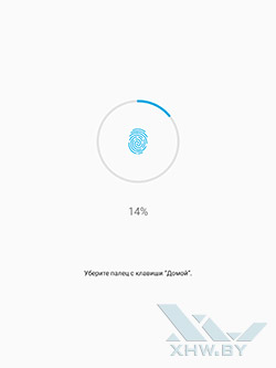 Добавление отпечатка пальца Samsung Galaxy Tab S3. Рис 3.