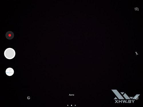 Интерфейс основной камеры Samsung Galaxy Tab S3. Рис 1