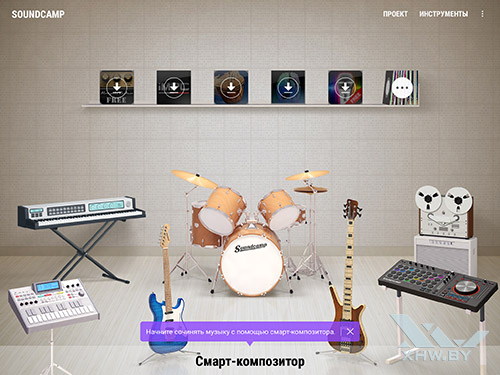 Soundcamp на Samsung Galaxy Tab S3. Рис 2