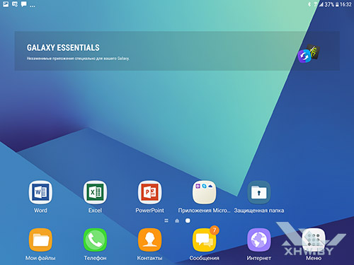 Домашний экран Samsung Galaxy Tab S3. Рис 1