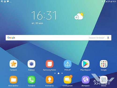 Домашний экран Samsung Galaxy Tab S3. Рис 3