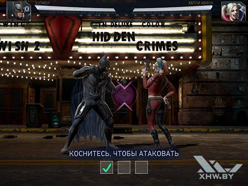 Игра Injustice 2 на Samsung Galaxy Tab S3
