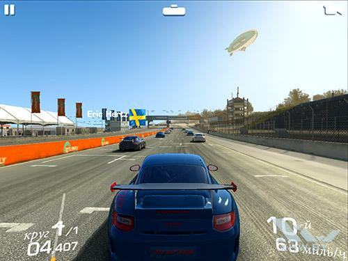 Игра Real Racing 3 на Samsung Galaxy Tab S3