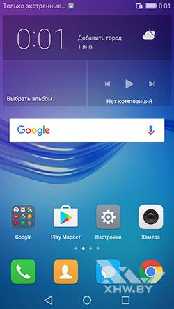 Рабочий экран Huawei Y5 (2017). Рис 1
