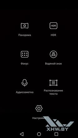 Меню фотокамеры Huawei PY5 (2017)