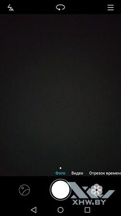 Интерфейс фронтальной камеры Huawei Y5 (2017). Рис 1
