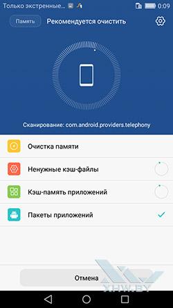 Очистка памяти телефона Huawei Y5 (2017). Рис 2