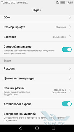 Настройки экрана Huawei Y5 (2017). Рис 1.
