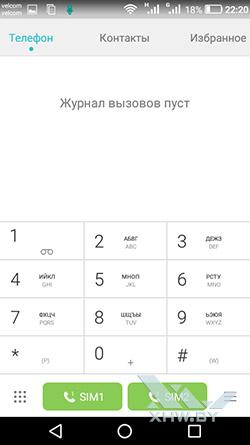 Переключение между SIM-картами в Huawei Y5 (2017). Рис 1.