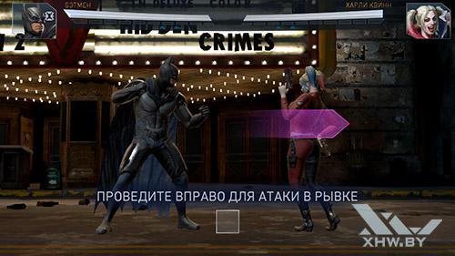 Игра Injustice 2 на Huawei Y5 (2017)