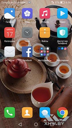 Рабочий экран Huawei GR3 (2017). Рис 3