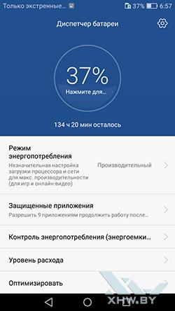 Диспетчер телефона Huawei GR3 (2017). Рис 1
