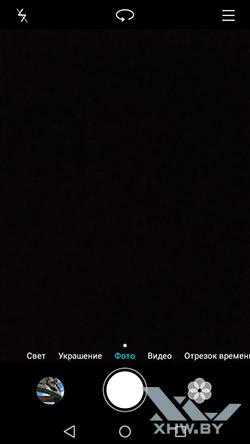 Интерфейс основной камеры Huawei GR3 (2017). Рис 1.