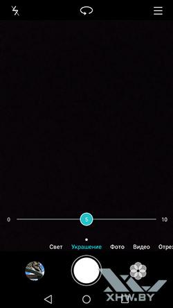 Интерфейс основной камеры Huawei GR3 (2017). Рис 2