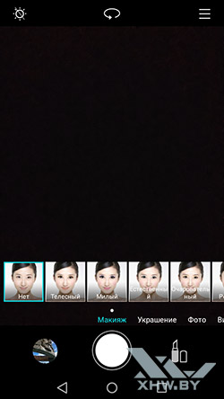 Интерфейс фронтальной камеры Huawei GR3 (2017). Рис 3